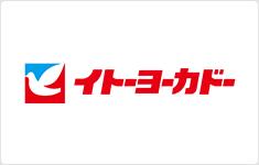 株式会社イトーヨーカ堂