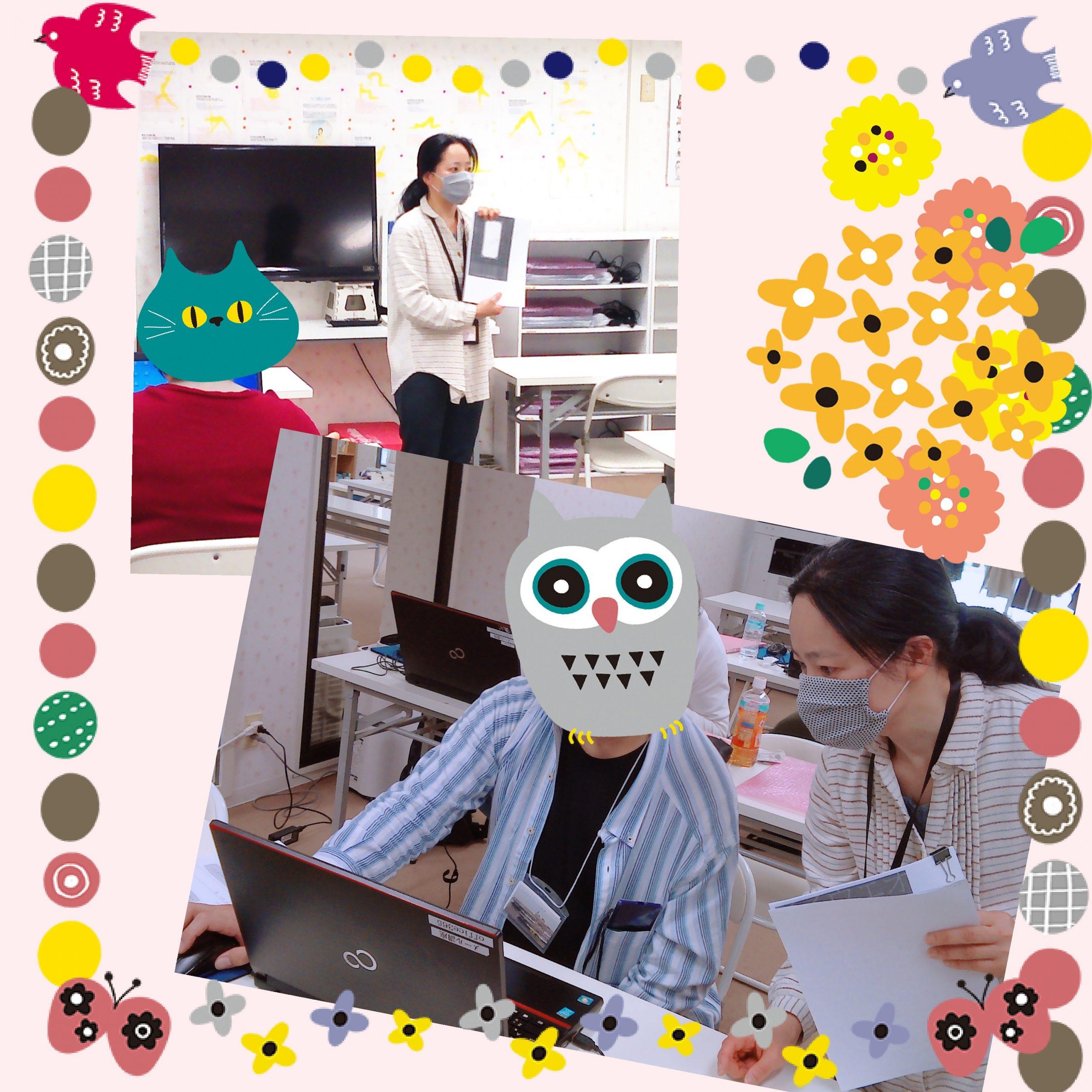 カタカナ語辞典作成 ~千葉県・障害者・就職・求人~