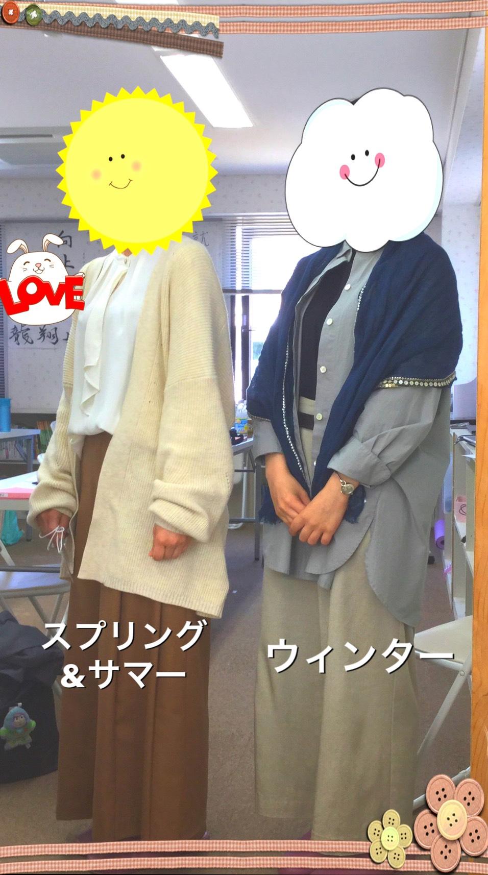 【美容講座】パーソナルカラー