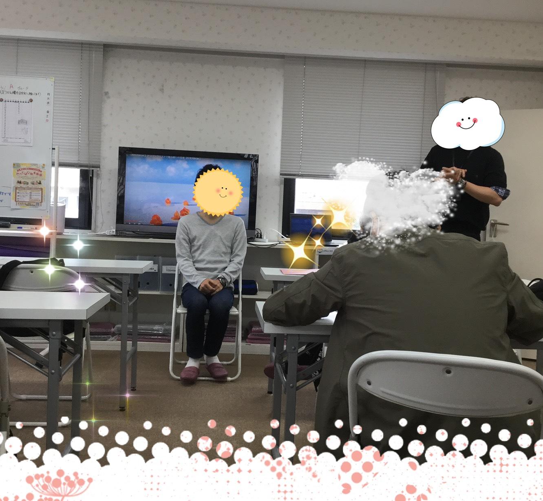 【津田沼】2021年5月就職者インタビュー♪