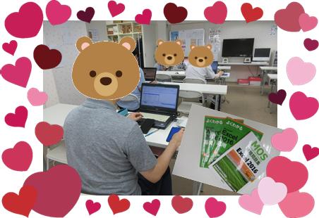 PC訓練~千葉県・八千代・障害者・就職・求人~