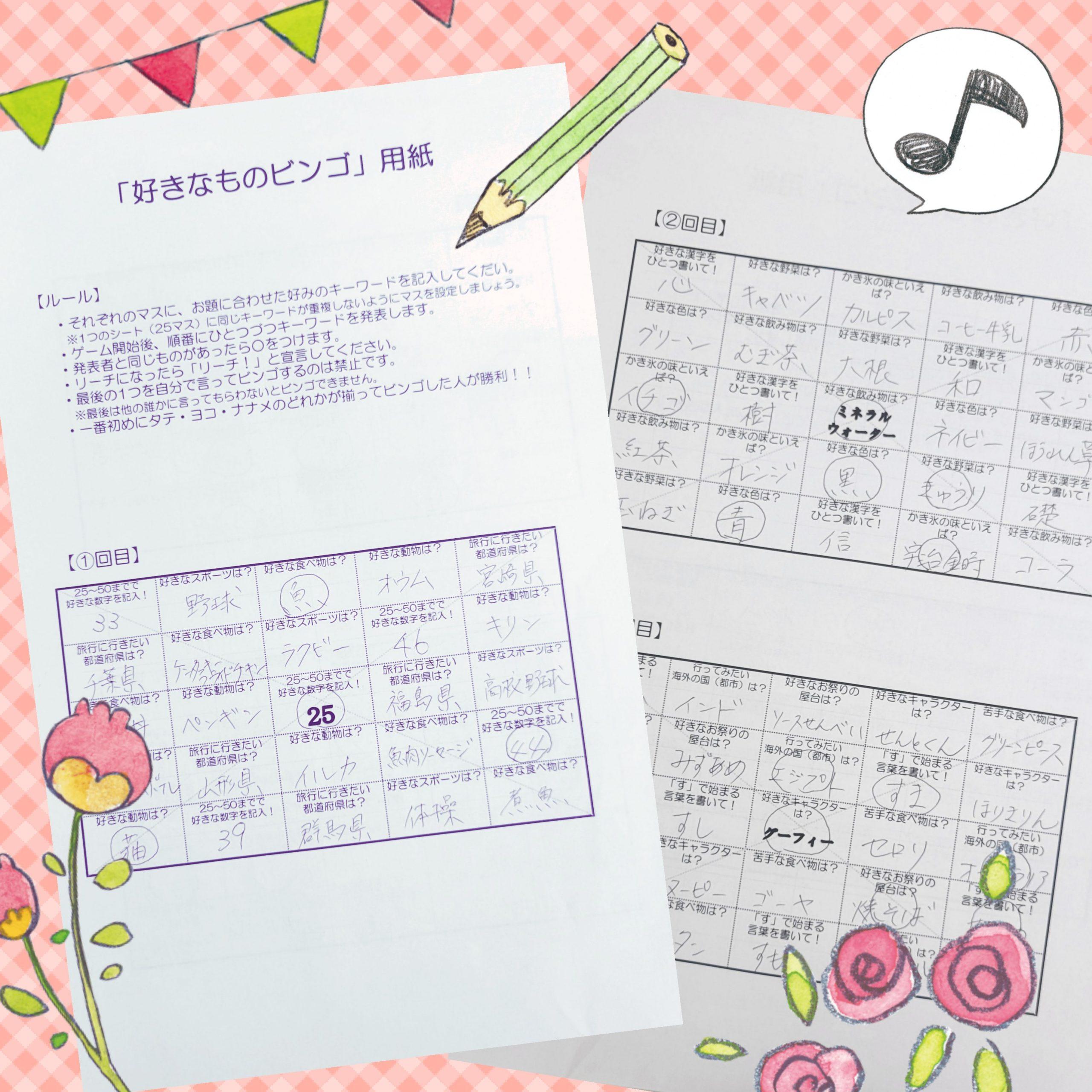 【特別プログラム (柏)】~柏 八千代 津田沼 就労移行 求人~